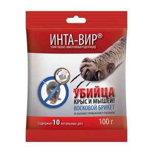 Особенности применения препарата Инта вир от насекомых-вредителей, инструкция по применению интавира