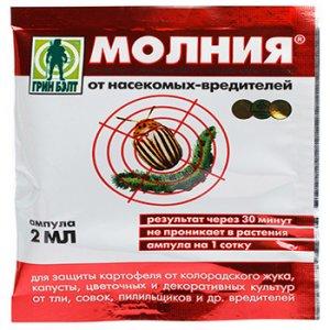 Инсектицид Молния — инструкция по применению
