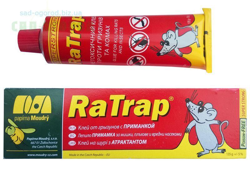 Клей от насекомых вредителей Ecotrap(экотрап) 135гр