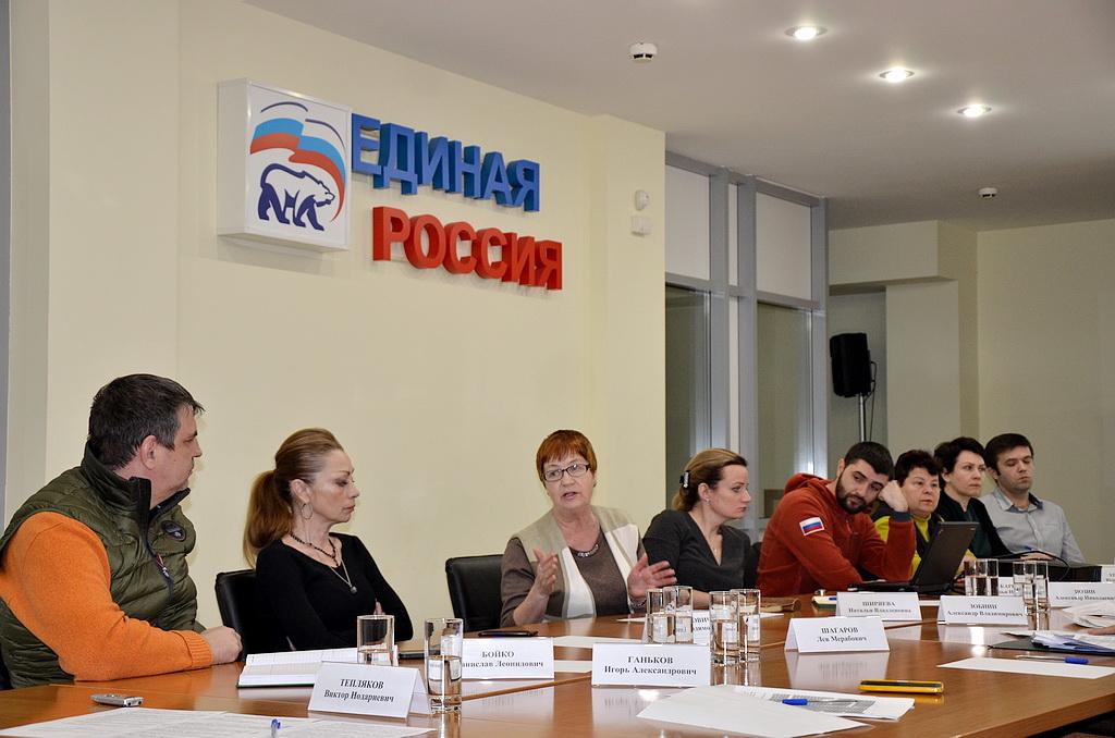 Вредители зеленых насаждений города Хабаровска