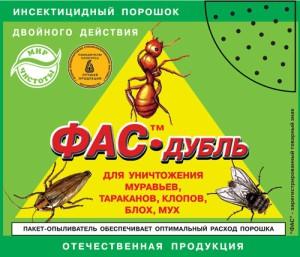 Серная шашка ФАС для погреба — Средства от насекомых- От насекомых — Каталог | Средства от вредителей