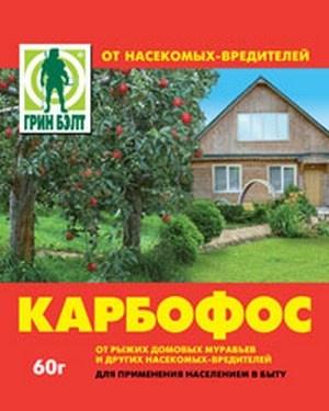 КАРБОФОС / Трёп / Информационный блог Карбофос